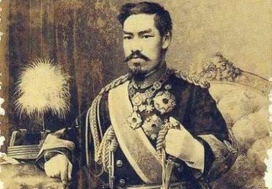 Meiji Restorasyonu Nedir?