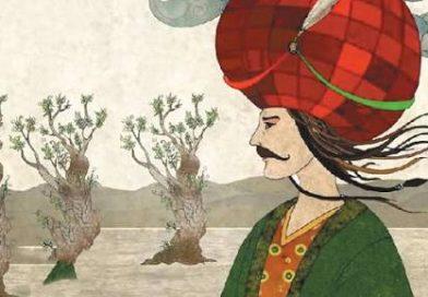 Osmanlı Devleti'nde Hakimiyet Sembolleri ve Hükümdar Ünvanları Nelerdir?