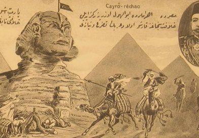 Hidiv Nedir? Mısır Hidivleri Kimlerdir?