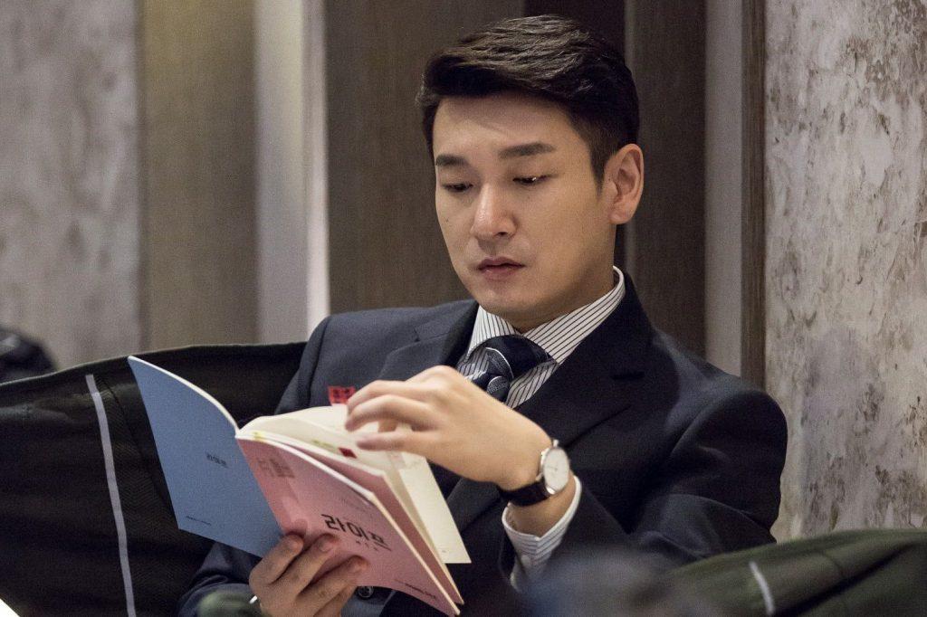 Cho Seung Woo Kimdir