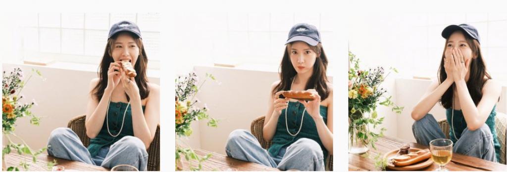 Im Yoona Kimdir