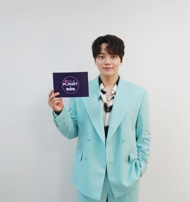 Yeo-Jin-goo Kimdir?